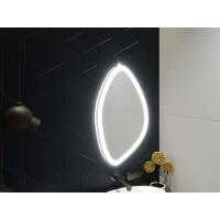 Зеркало в ванную комнату с подсветкой светодиодной лентой Васто
